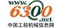86-media20-中国工程机械信息网
